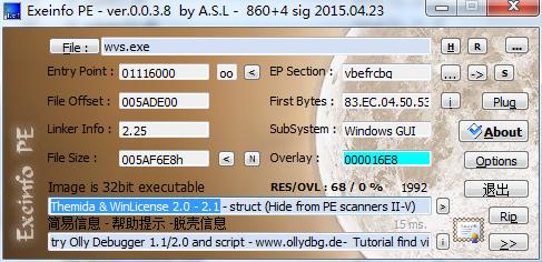 寫OD指令碼解密WVS指令碼- ITW01