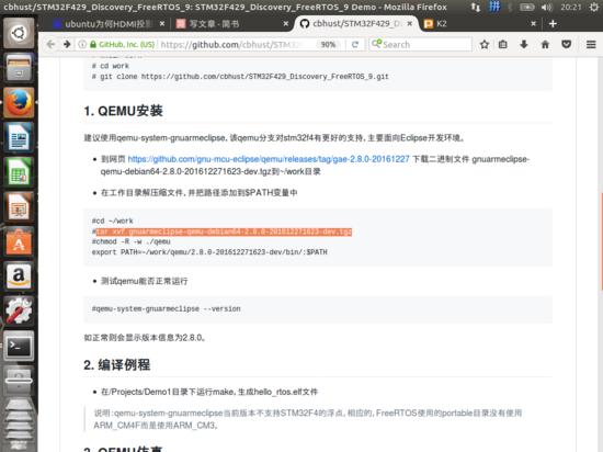 FreeRTOS-Qemu 實現三任務同步通訊機制以及API資訊- ITW01