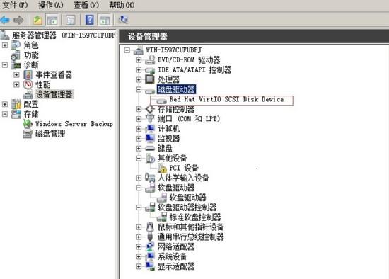 KVM 使用virtio驅動Windows Server 虛擬機器- ITW01
