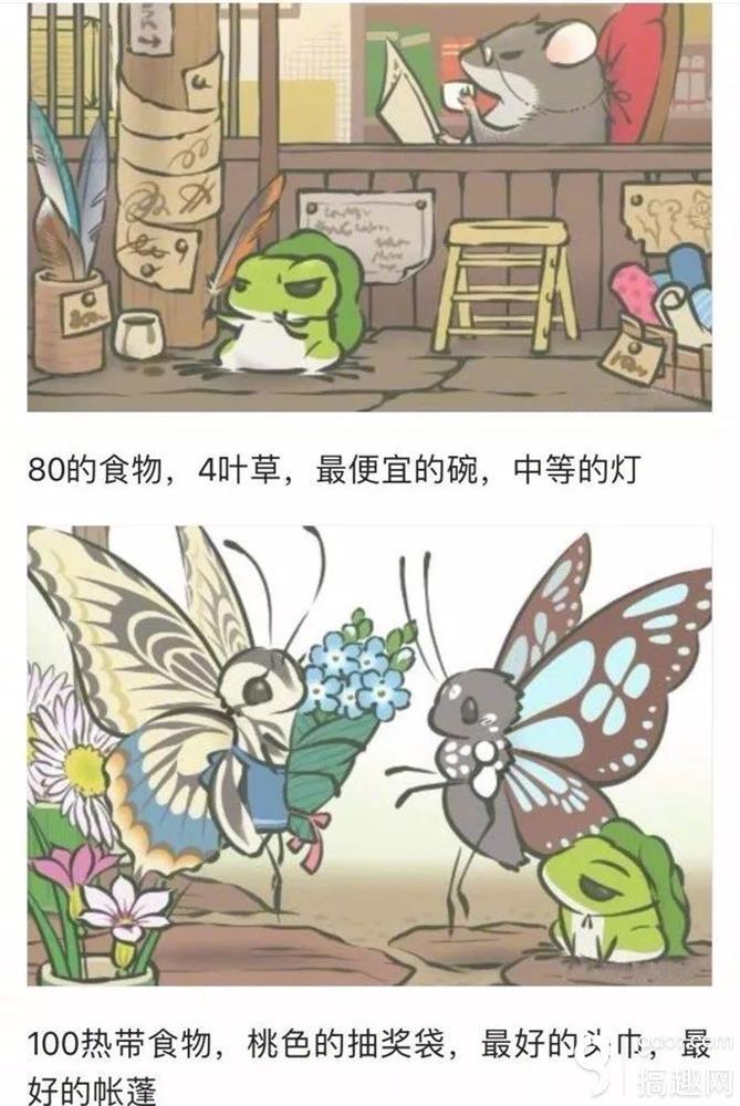 旅行青蛙怎麼快速獲得SSR明信片 正確獲得蛙SSR明信片技巧
