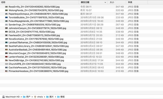 OSX 每天自動獲取Bing 桌布- ITW01