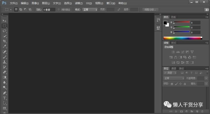 photoshop cs6 免 安裝 版