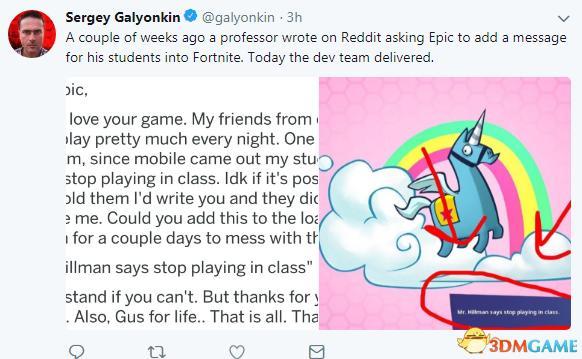 3dmgame reddit