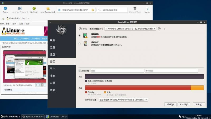 基於Debian Buster的SparkyLinux 5開發版新增全盤加密功能- ITW01