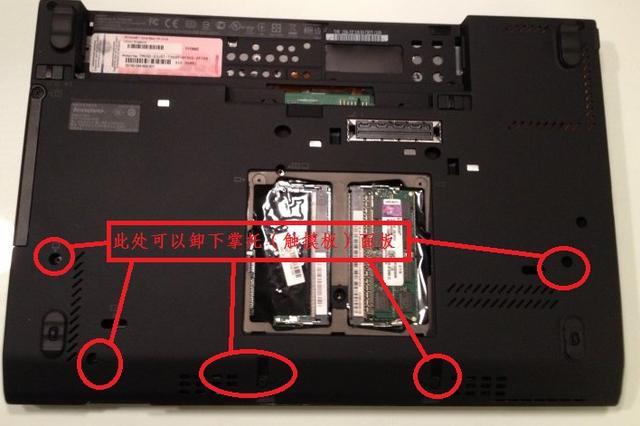 聯想ThinkPad X230加裝記憶體、固態硬碟(MSATA)實戰- ITW01