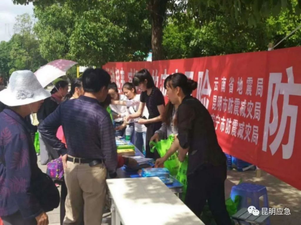 安寧市 - Anning, Yunnan - Japa...