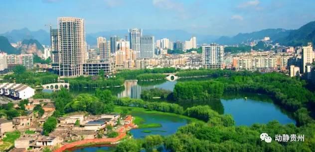 省政府命名六盤水為「貴州省園林...