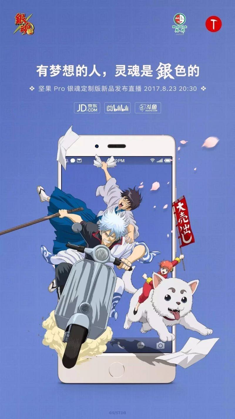 售價2099元 聽說不買iphone的男生 都鍾情這款手機 Itw01