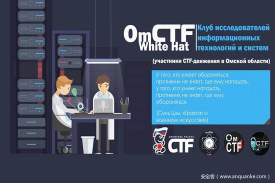 CTF-PWN | pwnable tw前六題題解- ITW01
