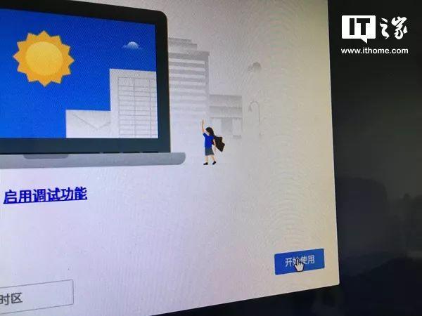 IT之家學院  給普通電腦安裝「Almost」 Chrome OS - ITW01