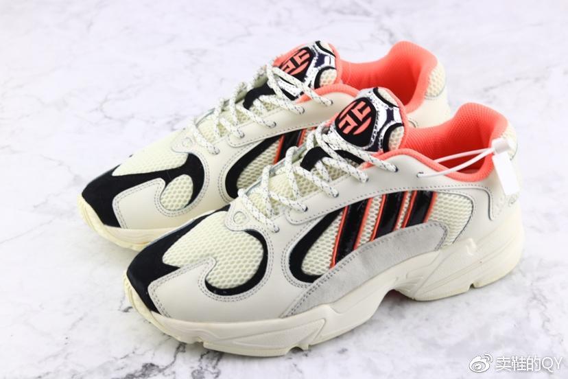 low priced acf8f 1e1a8 Adidas 阿迪達斯Yung-1 MVP 哈登專屬聯名EE9057 - ITW01