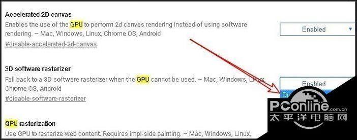 Win10系統Chrome瀏覽器怎麼關閉硬體加速- ITW01