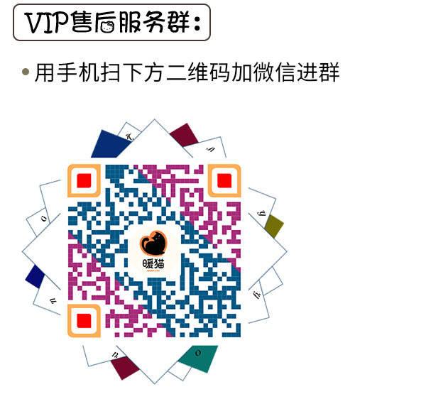 中文漢化版】一鍵建立輸出GIF動圖格式AE指令碼AEscripts GifGun - ITW01