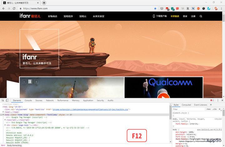 無需安裝外掛, 用Chrome 原生工具就能實現長截圖- ITW01