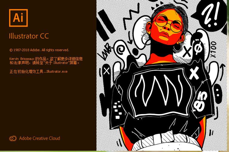 illustrator 下載 中文 版 免費 永久
