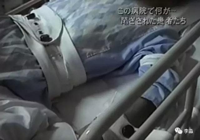 事件 朝倉 病院